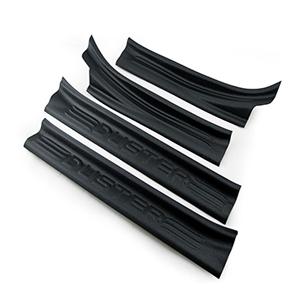 Защитные накладки